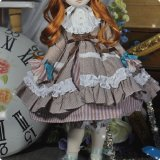 CMD000039 Coffee Darling MSD Ver.